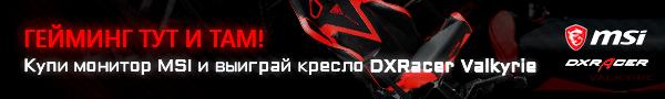 600x90_MS-DX.jpg