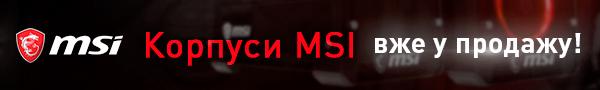 600x90_msi.jpg