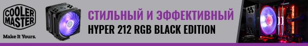 Banner_Hyper212_RGB_600x90.jpg