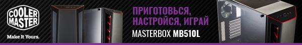 MB510L_Banner_600x90_10_01_2019.jpg