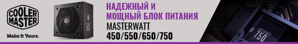 Masterwatt_Banner_600x90_10_01_2019.jpg