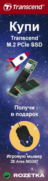 SD1_UA_Gecid_M.2_Web_Banner.png