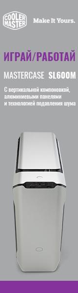 SL600M_160x600.jpg