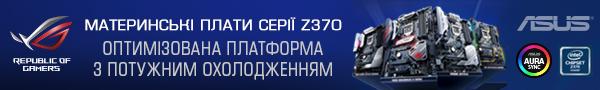 Z370_600X90.jpg