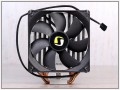 CPU cooling system SilentiumPC Fera 2 HE1224 v2: review and testing