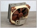 CPU cooler Noctua NH-C14S: review and testing