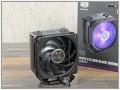 Огляд і тестування процесорної системи охолодження Cooler Master Hyper 212 RGB Black Edition: преміум-версія популярного кулера