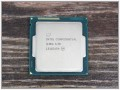 Processor Intel Core i7-5775C based on 14-nm microarchitecture Intel Broadwell