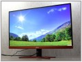 Monitor Acer XG270HU: review and testing
