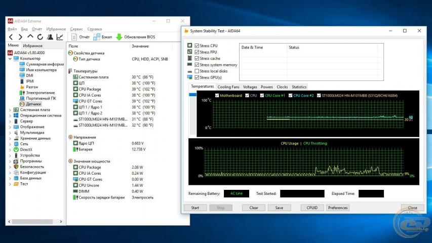 Acer Aspire ES1-571-31D2-4