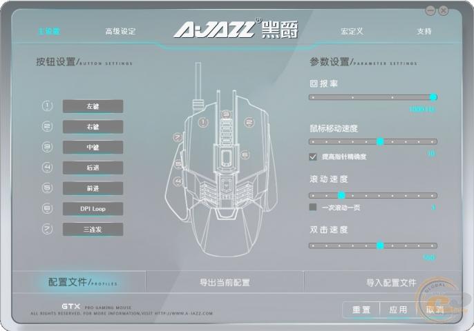 AJAZZ GTX-6