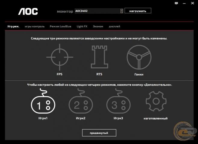 AOC CU34G2X-3