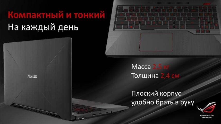 ASUS FX503