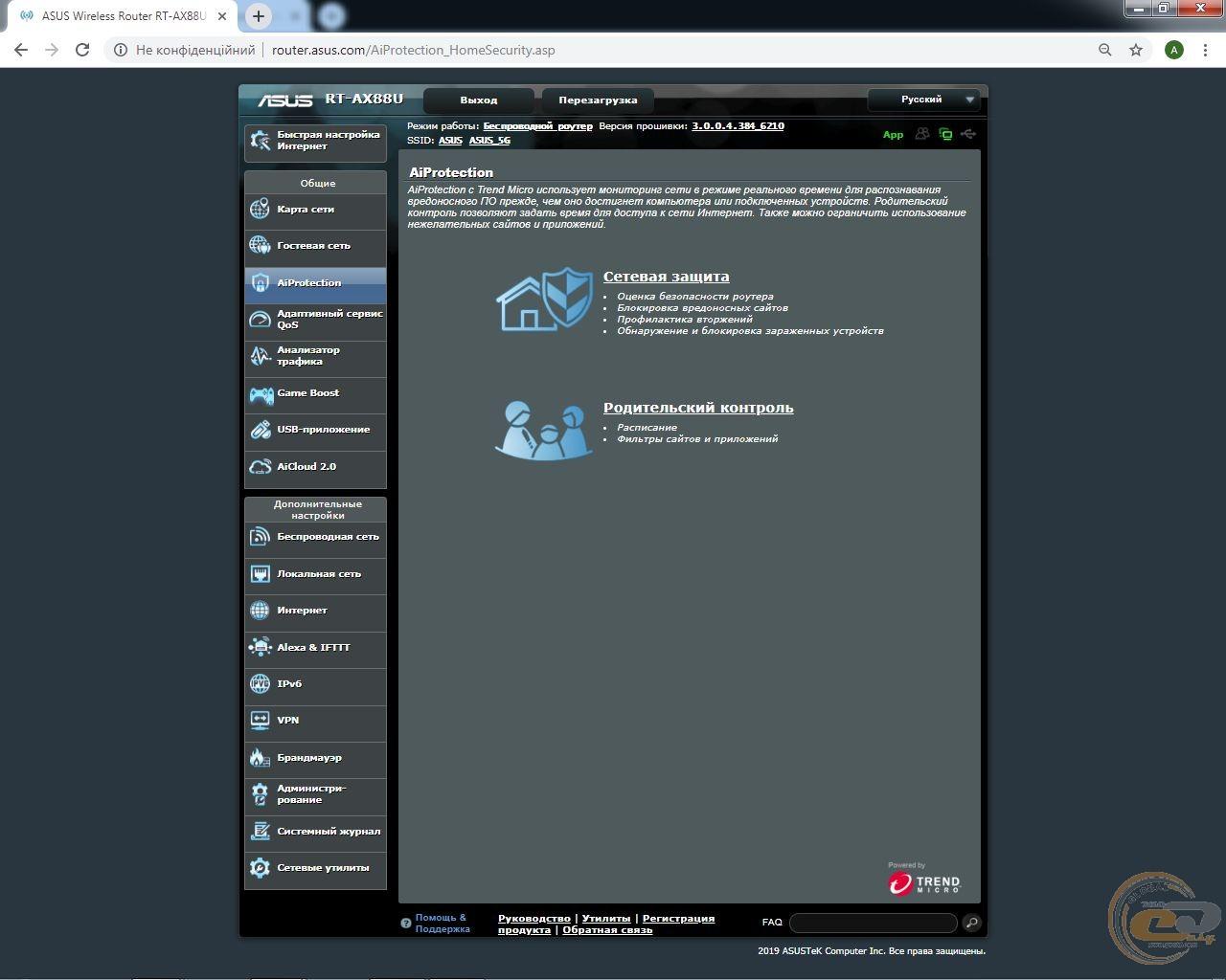 GECID com IT-portal: ASUS RT-AX88U-1
