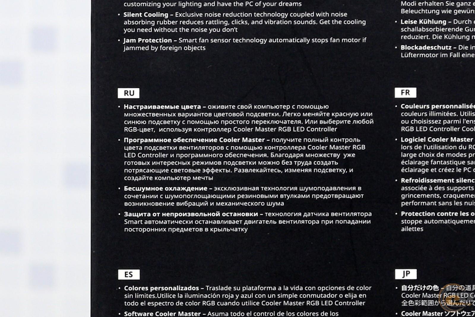 GECID com IT-portal: Cooler Master MasterBox Lite 5-5
