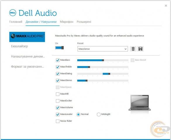 Dell Inspiron 17 7778 audio 2