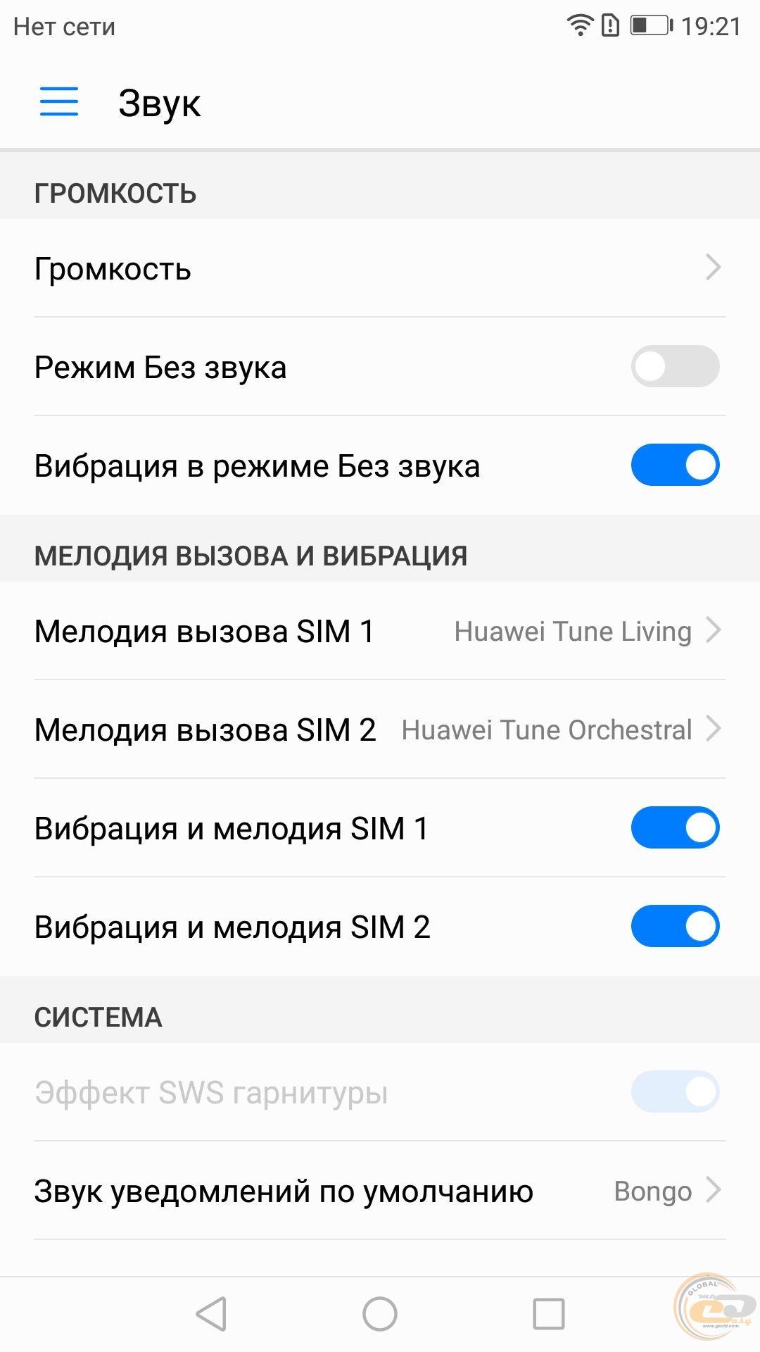 Нет звука входящего звонка на iPhone что делать Apple 15
