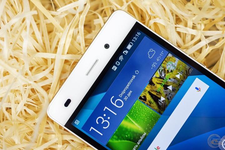 Huawei P8 Lite buttons