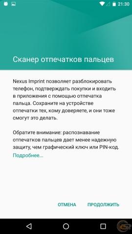 LG Nexus 5X 1