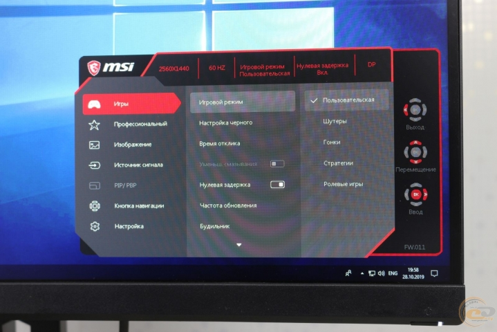 MSI Optix MAG271CQR-1