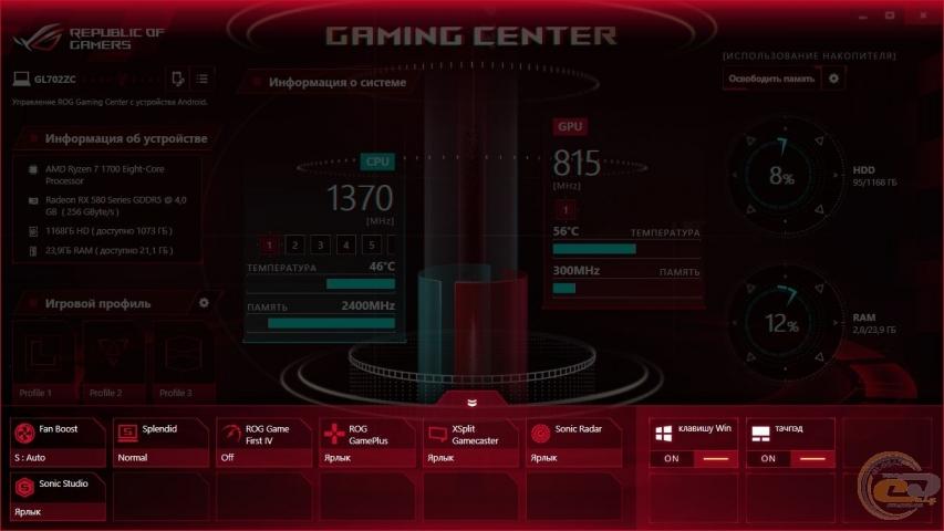 GECID com IT-portal: ROG STRIX GL702ZC-7