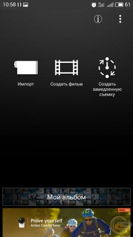 Sony FDR-X3000R-2