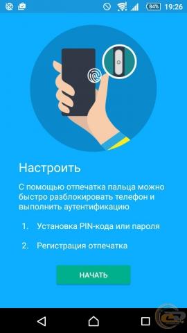 Sony Xperia Z5 Compact fingerprint
