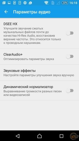 Sony Xperia Z5 Dual 3