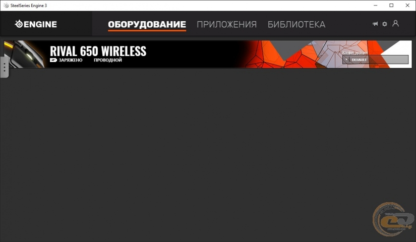 SteelSeries Rival 650 Wireless-1