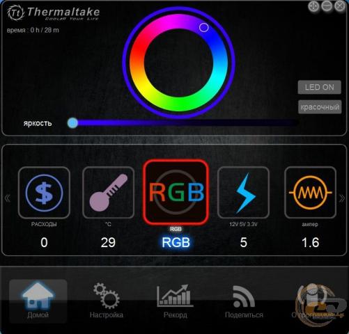 Thermaltake Toughpower DPS G RGB 650W Gold-3