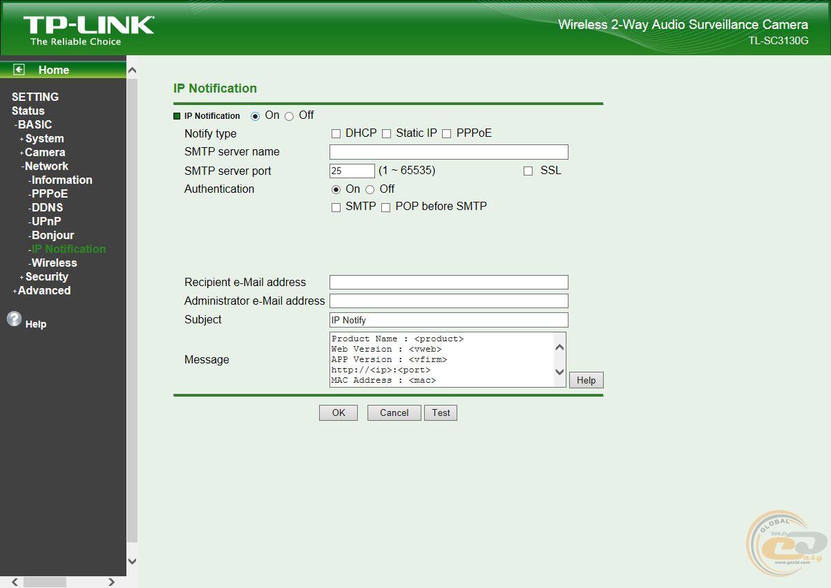 GECID com IT-portal: TP-LINK TL-SC3130G