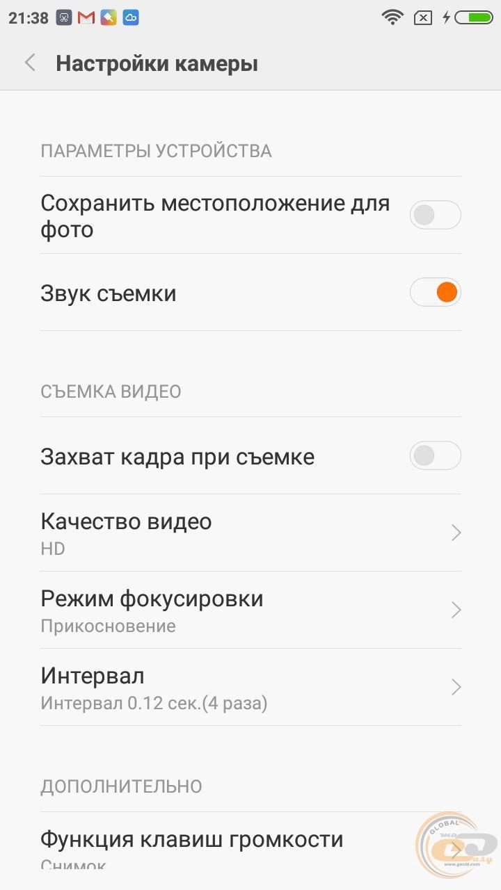 GECID.com IT-portal: Xiaomi Redmi 3 2