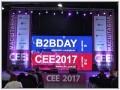 Выставка CEE 2017: украинская IFA