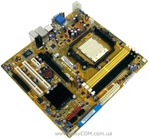 M2N-VM DVI NETWORK 64BIT DRIVER