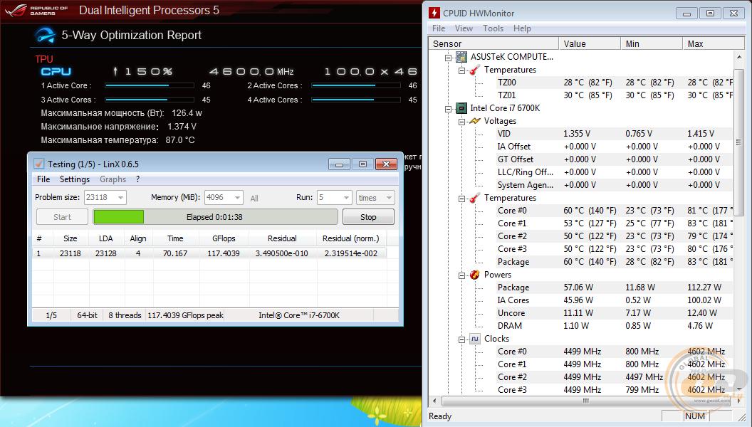 Скачать программу для разгона процессора intel 1135424