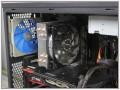 Обзор и тестирование игрового компьютера BRAIN TOP GAMER B70 VR (DARK TOWER): темный лорд