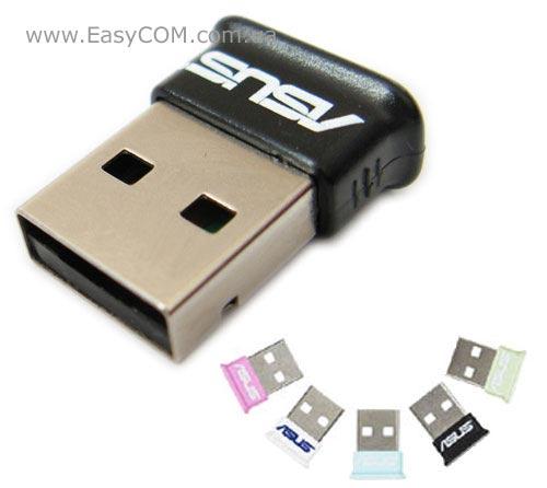 Asus USB Driver for Windows 32Bit & 64Bit | GSM HOSTING