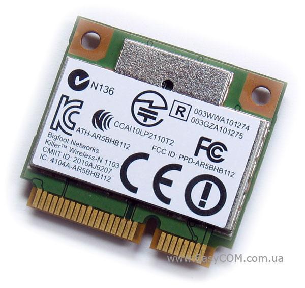 Qualcomm Killer Wireless-N 1102 Network Adapter WLAN Linux