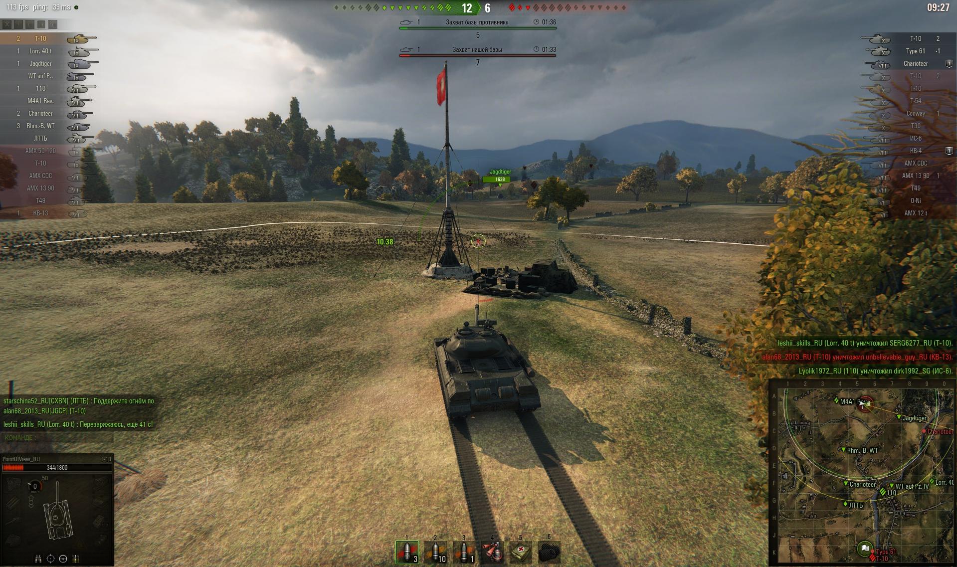 онлайн игры world of tanks