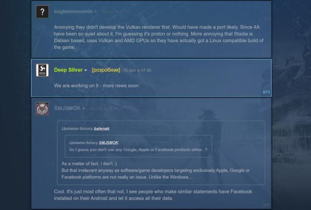 Metro Exodus точно выйдет и для Linux. Новости. GECID.com