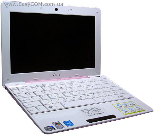 ASUS EEE PC ATHEROS AR9285 TREIBER HERUNTERLADEN