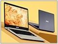 Огляд і тестування ноутбука ASUS VivoBook S14: нова генерація