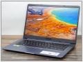 Обзор и тестирование ноутбука ASUS VivoBook S15 S510UN: стильный и легкий