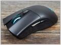 Огляд ігрової мишки ASUS ROG Gladius II Wireless: на всі випадки життя