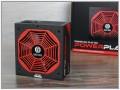 Огляд блока живлення CHIEFTRONIC PowerPlay 750W: хороші гени