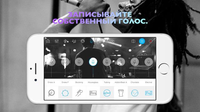 Програмку для music maker и дополнения к ним