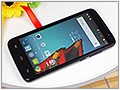 Smartphone GIGABYTE GSMART Rome RX: review and testing