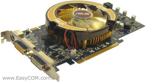 Драйвер На Видеокарту Nvidia Geforce 9600 Gt Скачать - фото 10