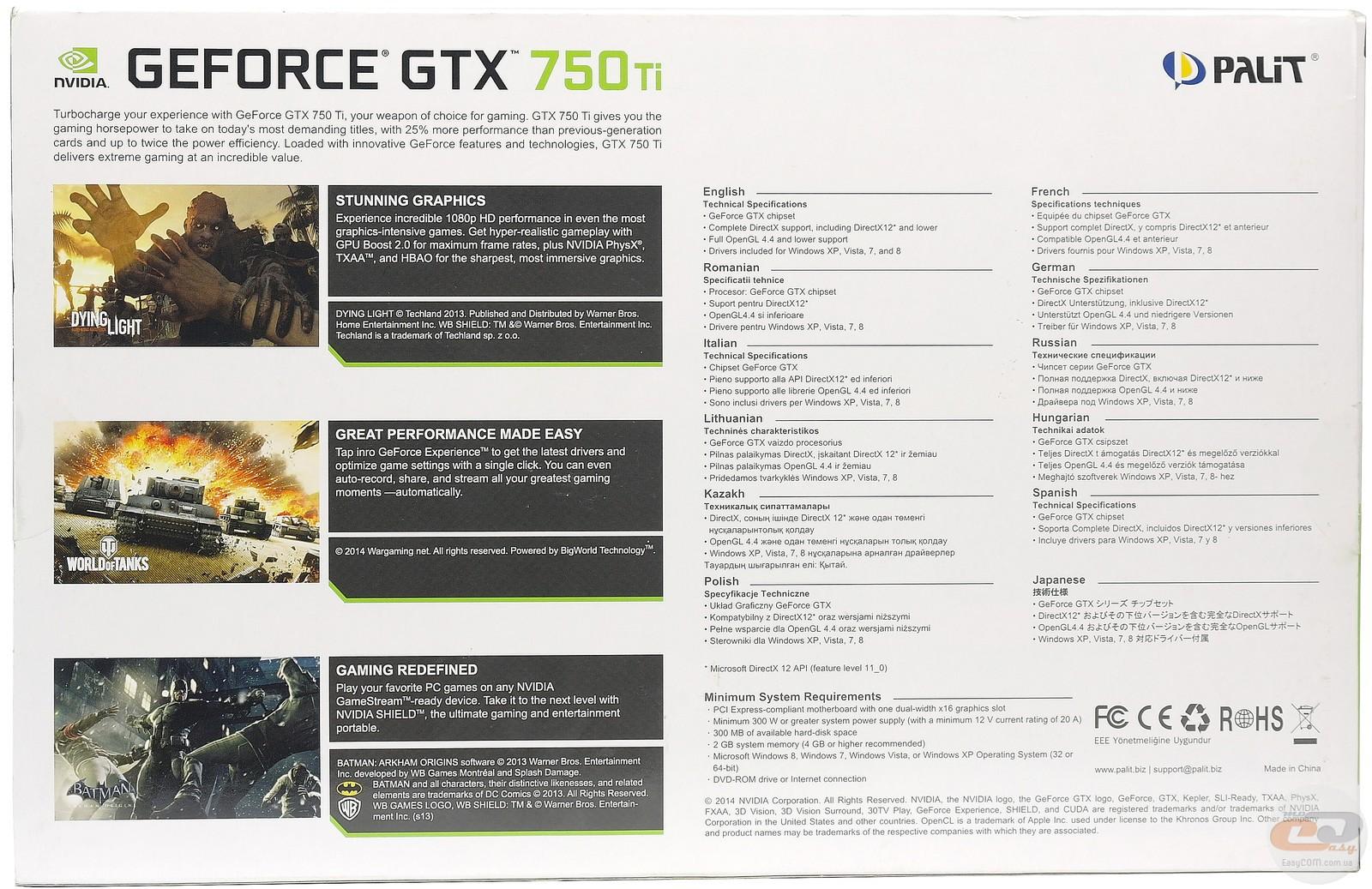 Geforce GTX 560 Ti драйвера скачать