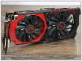 Video card MSI Radeon R7 370 GAMING 2G: review and testing